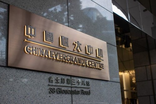 Why Jim Cramer Doesn't Fear an Evergrande Market Contagion