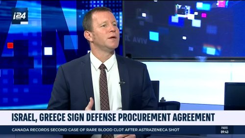 Israel, Greece Sign Defense Procurement Agreement