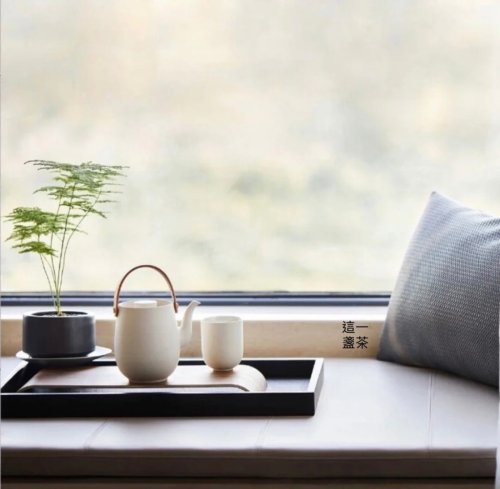 Magazine - Romance of Tea