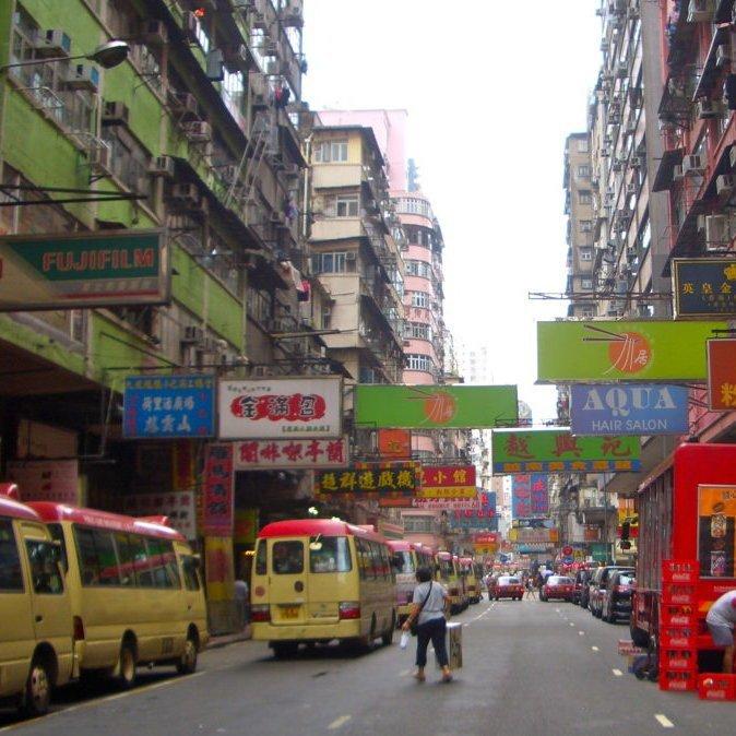 Hong Kong - A Bustling Coastal City!