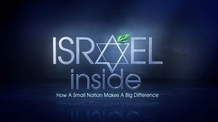 Israel Tech cover image