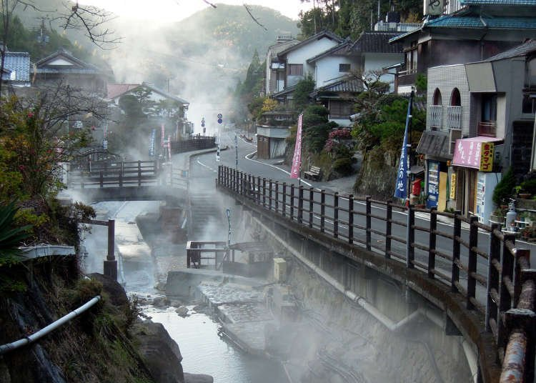 Wonderful Wakayama, Japan