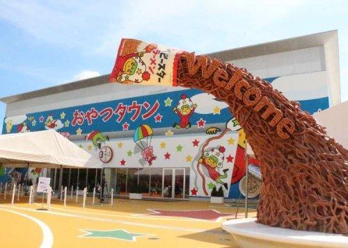 Marvelous Mie, Japan!
