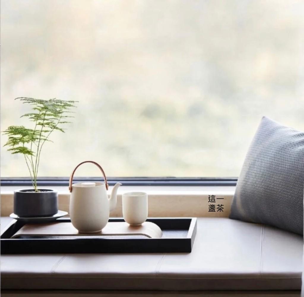 Romance of Tea - cover