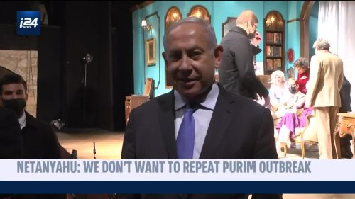 Cabinet approves nighttime curfew over Purim Festival