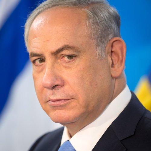 Listen:  The Ousting of Israel's Benjamin Netanyahu