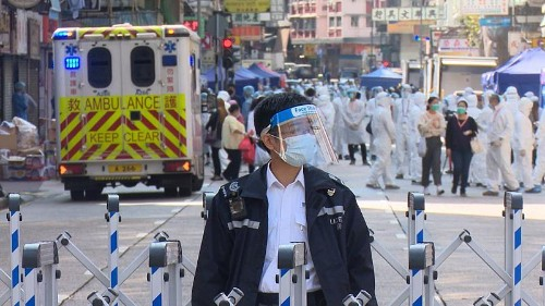 Coronavirus: Hong Kong puts 10,000 people into lockdown - the first of the pandemic