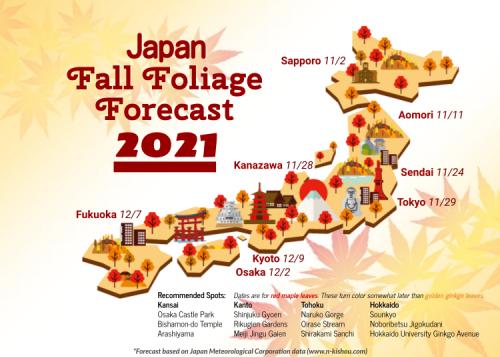 Autumn in Japan 2021: When & Where To Enjoy The Fall Foliage Season