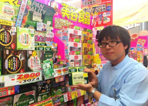Curious Japanese Supplements