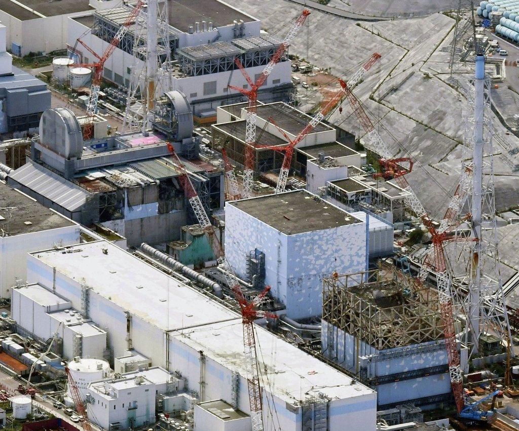 Fukushima, It Continues... - cover