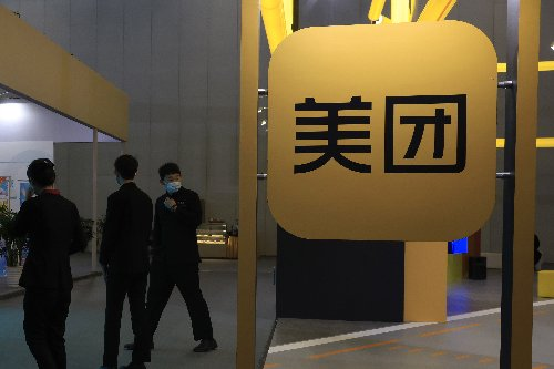 Meituan's stock price plunges after CEO posts Chinese poem