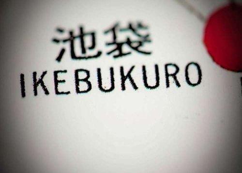 Discover Tokyo's Ikebukuro Neighborhood