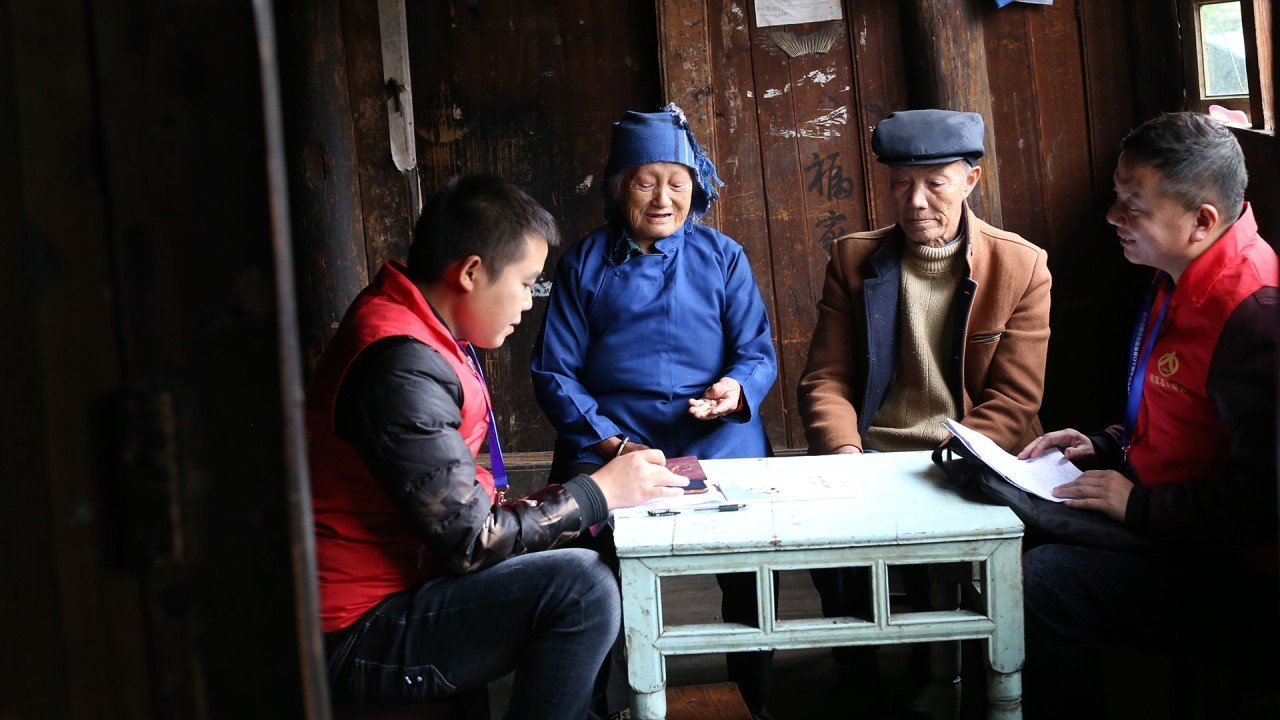 CHINESE PUBLIC PENSION REFORM