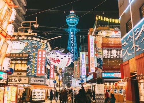 Why Osaka Is Just Plain Awesome!