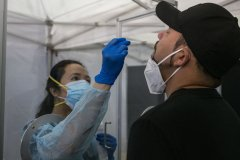 Discover coronavirus test