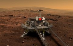 Discover first mars mission