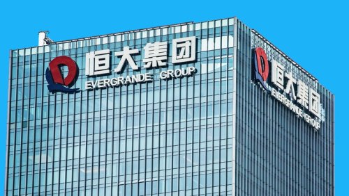 What Is Evergrande? Chinese Company Crisis Rattles Investors