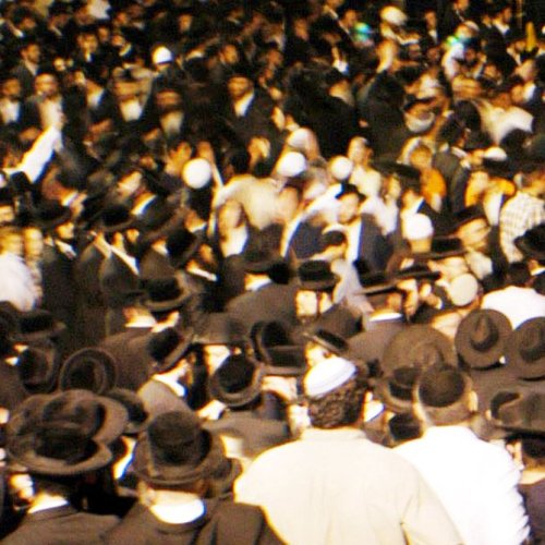 Listen: Israel Stampede Kills At Least 44
