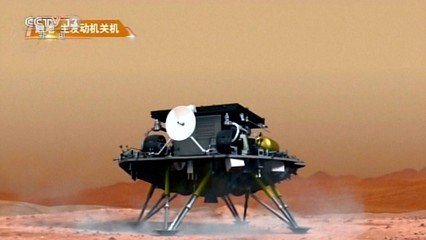 China's Tianwen-1 spacecraft completes historic Mars landing