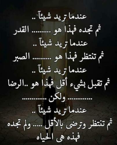 خواطري cover image