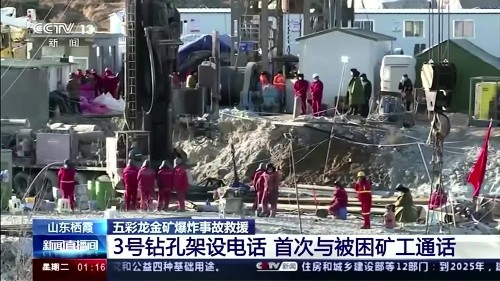 Trapped Chinese miners get porridge- state media