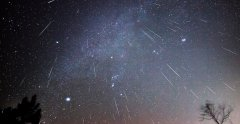 Discover meteor shower tonight