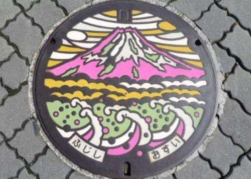 Manhole Madness!