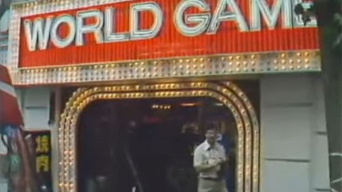 Let's Go Back In Time And Visit A Japanese Arcade In 1979