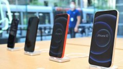 Discover iphone news