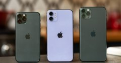 Discover new iphone release