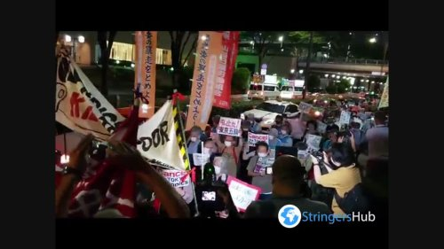 "Japan: Hundreds Join ""NOlympics"" Protest Outside Tokyo Metropolitan Building"