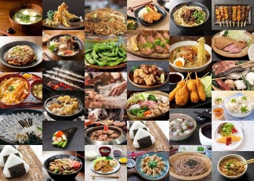 Japanese Food Challenge