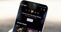 Discover google music play