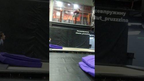Athlete Practices Triple Backflip