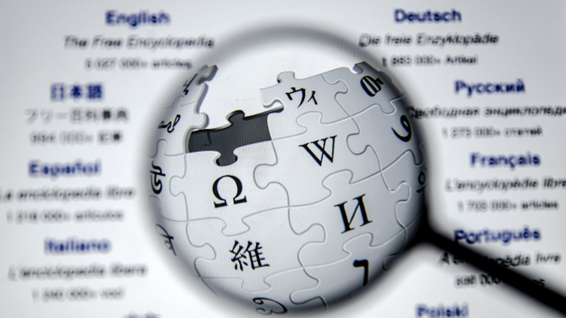 Why Wikipedia Might Just Be the Most Reliable Source on the Internet
