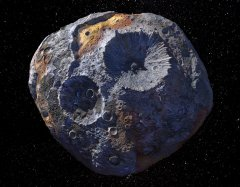 Discover the asteroid
