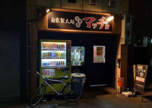 This Tiny Osaka Shop Serves Giant Portions of Ramen – And Locals Can't Keep Away