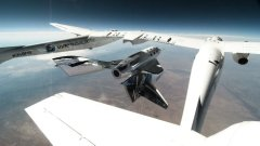 Discover spaceshiptwo