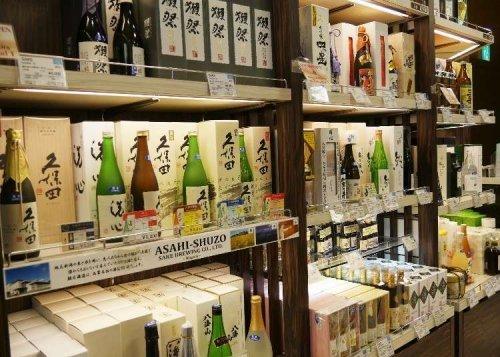 Fantastic Shopping at Tokyo's Narita Airport