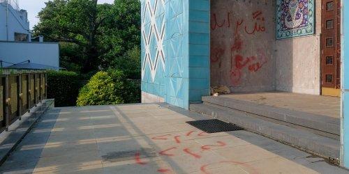 Farbanschlag: Bedrohliche Zeichen auf Hamburger Moschee