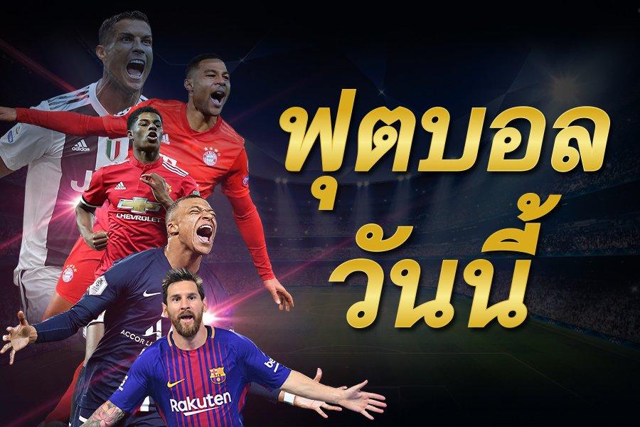 https://www.footballaddrict.com - cover
