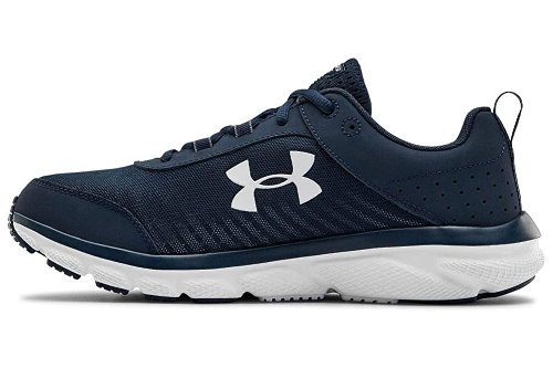 Shop Under Armour Sneakers, Apparel & More Starting at $21 For Amazon Prime Day