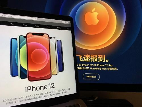 Apple Loop: iPhone 12 Sneaky Secret, Russia's MacBook Leak, MacOS Security Problems