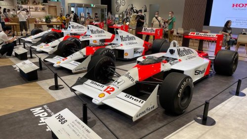 Honda Stages Rarest-Ever Exhibit To Spur On Red Bull's F1 Victory Chances