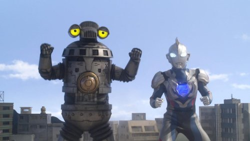 Today Is A Monster Day For Ultraman Fans With 'Sevenger Fight' Miniseries Set To Debut At Online Event