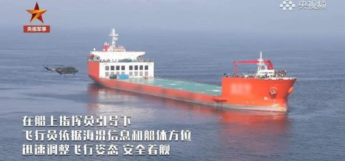 Thousands Of Ships, Millions Of Troops: China Is Assembling a Huge Fleet For War With Taiwan