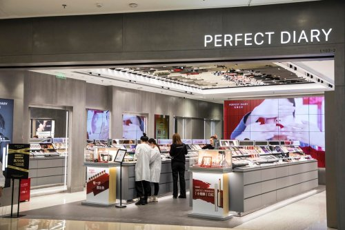 Chinese DTC Brands Going Global: Perfect Diary's Expansion Plus Acquisition Strategy