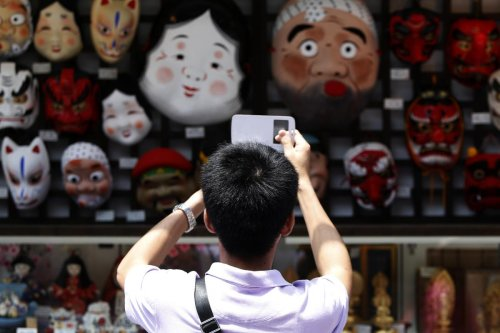 The Surprising Strength of Chinese-Japanese Ties