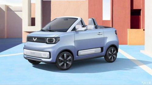 GM unwraps $4,400 electric convertible