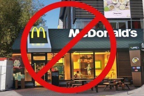 Lyon : une pétition contre l'ouverture d'un McDo à Vaise à la place de l'actuel Ouest Express de Paul Bocuse